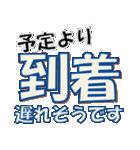 合宿スタンプ:シンプルな文字だけスタンプ(個別スタンプ:19)