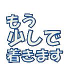 合宿スタンプ:シンプルな文字だけスタンプ(個別スタンプ:20)