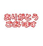 合宿スタンプ:シンプルな文字だけスタンプ(個別スタンプ:24)