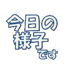 合宿スタンプ:シンプルな文字だけスタンプ(個別スタンプ:32)