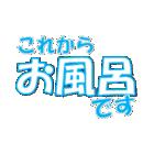 合宿スタンプ:シンプルな文字だけスタンプ(個別スタンプ:35)
