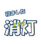 合宿スタンプ:シンプルな文字だけスタンプ(個別スタンプ:37)
