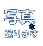 合宿スタンプ:シンプルな文字だけスタンプ(個別スタンプ:40)