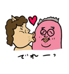ブタおばさんの愛嬌たっぷり生活1(個別スタンプ:12)