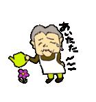 ブタおばさんの愛嬌たっぷり生活1(個別スタンプ:26)
