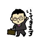 眼鏡をかけたさわやかサラリーマン1(個別スタンプ:1)