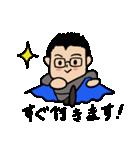 眼鏡をかけたさわやかサラリーマン1(個別スタンプ:5)