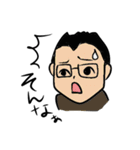 眼鏡をかけたさわやかサラリーマン1(個別スタンプ:6)