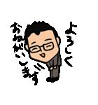 眼鏡をかけたさわやかサラリーマン1(個別スタンプ:7)