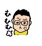 眼鏡をかけたさわやかサラリーマン1(個別スタンプ:12)