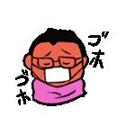 眼鏡をかけたさわやかサラリーマン1(個別スタンプ:13)