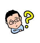 眼鏡をかけたさわやかサラリーマン1(個別スタンプ:14)