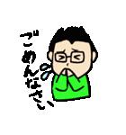 眼鏡をかけたさわやかサラリーマン1(個別スタンプ:15)