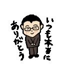 眼鏡をかけたさわやかサラリーマン1(個別スタンプ:28)