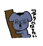 眼鏡をかけたさわやかサラリーマン1(個別スタンプ:29)
