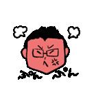 眼鏡をかけたさわやかサラリーマン1(個別スタンプ:30)