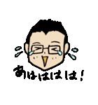 眼鏡をかけたさわやかサラリーマン1(個別スタンプ:31)