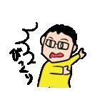 眼鏡をかけたさわやかサラリーマン1(個別スタンプ:35)