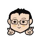 眼鏡をかけたさわやかサラリーマン1(個別スタンプ:38)