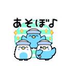 夏のインコちゃんズ【お誘い編】(個別スタンプ:01)