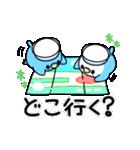 夏のインコちゃんズ【お誘い編】(個別スタンプ:04)