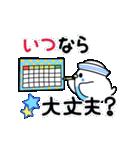 夏のインコちゃんズ【お誘い編】(個別スタンプ:06)