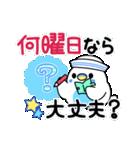 夏のインコちゃんズ【お誘い編】(個別スタンプ:07)