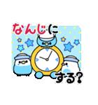 夏のインコちゃんズ【お誘い編】(個別スタンプ:08)