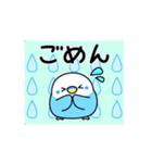 夏のインコちゃんズ【お誘い編】(個別スタンプ:09)