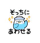 夏のインコちゃんズ【お誘い編】(個別スタンプ:10)
