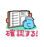 夏のインコちゃんズ【お誘い編】(個別スタンプ:11)