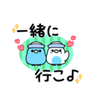 夏のインコちゃんズ【お誘い編】(個別スタンプ:12)