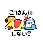 夏のインコちゃんズ【お誘い編】(個別スタンプ:13)