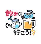 夏のインコちゃんズ【お誘い編】(個別スタンプ:14)