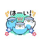 夏のインコちゃんズ【お誘い編】(個別スタンプ:15)