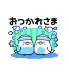 夏のインコちゃんズ【お誘い編】(個別スタンプ:16)