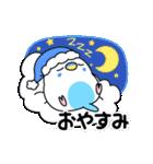 夏のインコちゃんズ【お誘い編】(個別スタンプ:17)