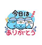 夏のインコちゃんズ【お誘い編】(個別スタンプ:18)