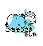 夏のインコちゃんズ【お誘い編】(個別スタンプ:19)
