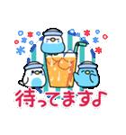 夏のインコちゃんズ【お誘い編】(個別スタンプ:20)