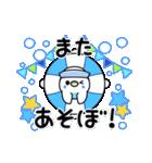 夏のインコちゃんズ【お誘い編】(個別スタンプ:21)