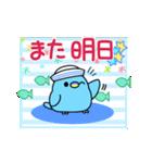 夏のインコちゃんズ【お誘い編】(個別スタンプ:22)
