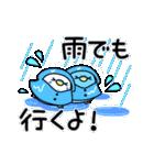 夏のインコちゃんズ【お誘い編】(個別スタンプ:23)