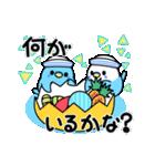 夏のインコちゃんズ【お誘い編】(個別スタンプ:24)