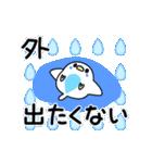 夏のインコちゃんズ【お誘い編】(個別スタンプ:25)