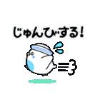 夏のインコちゃんズ【お誘い編】(個別スタンプ:26)