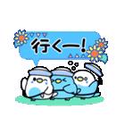 夏のインコちゃんズ【お誘い編】(個別スタンプ:28)