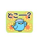 夏のインコちゃんズ【お誘い編】(個別スタンプ:29)