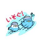 夏のインコちゃんズ【お誘い編】(個別スタンプ:30)