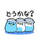 夏のインコちゃんズ【お誘い編】(個別スタンプ:31)